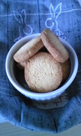 おからレモンクッキー