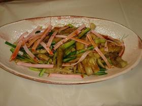 焼きなすびのサラダ