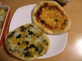 バジルピッツァ&トマトピッツァ パン生地