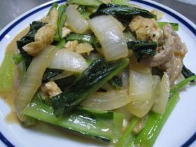 ♪新玉ねぎと小松菜の味噌炒め♪