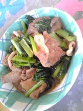 豚肉&小松菜