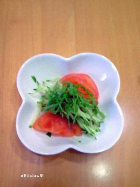 トマトのサラダ/わさび醤油ドレッシング