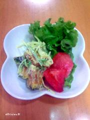 カボチャと水菜のサラダ の写真