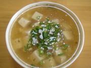 豆腐の中華スープの写真