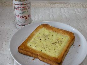 クレイジーソルトDEチーズトースト