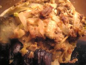 ブリの白子と茄子のピリ辛マヨネーズ焼き