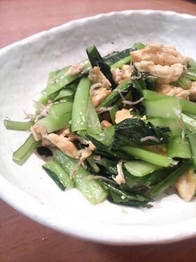 小松菜と卵のじゃこ炒め