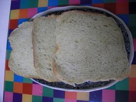 HBで青汁ヨーグルトパン