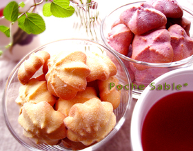 紫芋のしぼりクッキー