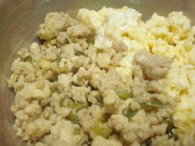 豆腐と鶏そぼろ丼