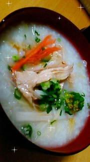鶏もも肉の中華粥☆の写真
