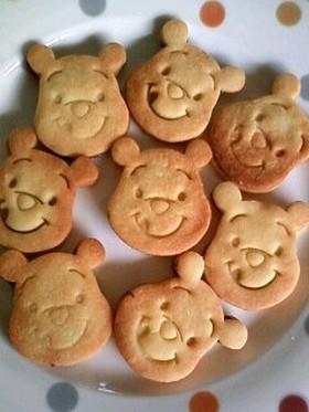 米粉クッキー*チョコサンド