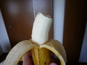バナナの食べ方