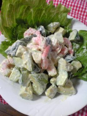 海老とアボガドのマヨゆず胡椒サラダ
