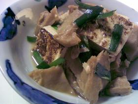 ダイエット!ヘルシー豆腐&コーフー煮♡