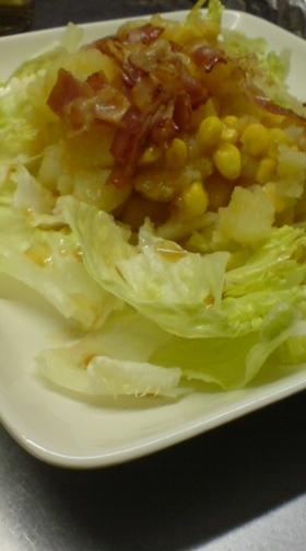 じゃがいも☆ベーコンのサラダ