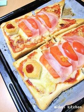 こいのぼりピザトースト