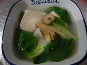 生姜でぽかぽか お豆腐の中華スープ