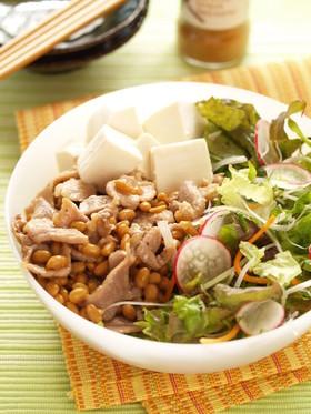 豚肉と納豆の香ばしサラダボウル