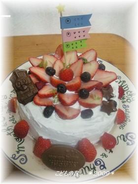 ☆こどもの日のケーキ・2009☆(記録)