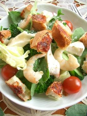 チーズ野菜サラダとコチュジャンバケット