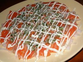 サーモン&新玉ねぎのカルパッチョ風サラダ