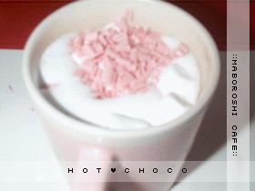 ホットチョコミルク