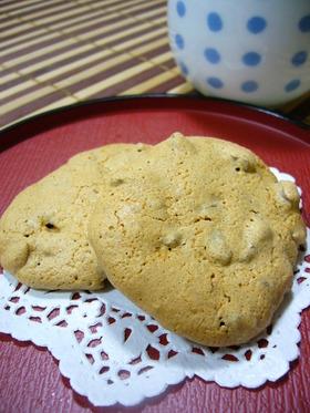 メレンゲ菓子☆きなことナッツのクロッカン