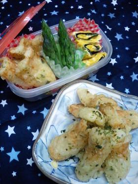 お弁当に❤ちくわの磯天ぷら