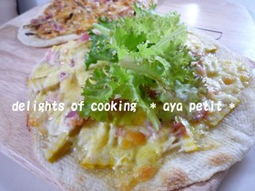 ☆筍と柚子胡椒のピザ☆