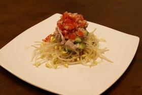 新たまねぎとトマトのソース☆もやしサラダ