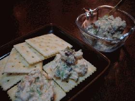 プルーンが入ったクリームチーズと豆腐のディップ