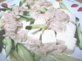 豆腐ときゅうりのツナマヨ和え