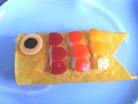 ☆Love離乳食☆鯉のぼりスペシャル②