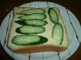 一人の昼食 からしマヨで簡単サラダパン?