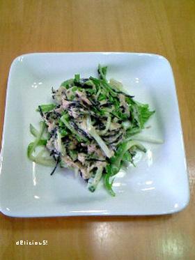 水菜とひじきのツナサラダ