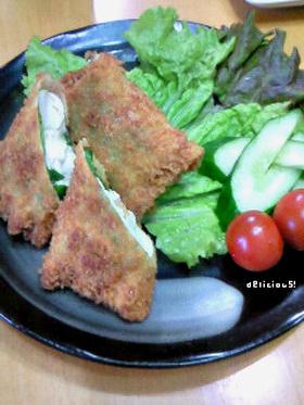 豆腐の春巻フライ