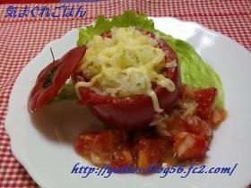 まるごとトマト DE バターライス