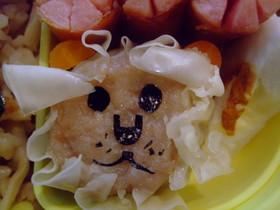 お弁当に喜ばれる!ライオンしゅうまい☆