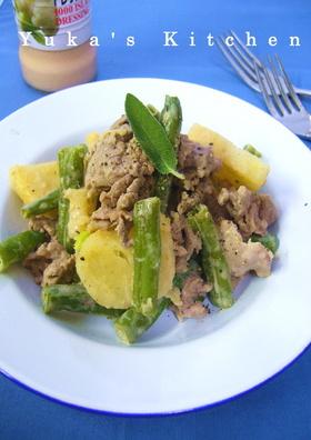 牛肉といんげんのサウザンポテトサラダ