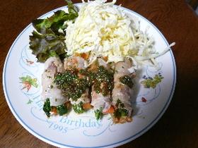 野菜の豚巻~梅しそソース~