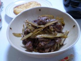 ゴボウと牛肉の甘辛炒め
