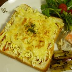朝食やランチに!ハムキャベツトースト