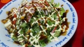 超簡単☆おこのみ風サラダ