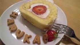 ロールケーキの生地作り