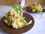 サツマイモとガルバンゾ=ひよこ豆のサラダの写真