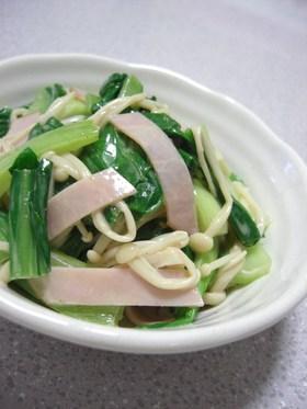 コテさっぱり☆青梗菜とハムのサラダ♪