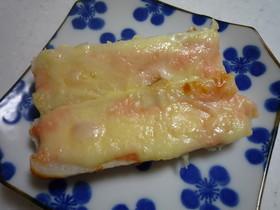 焼きちくわの明太子・チーズののっけ焼き