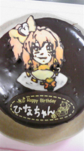 フレッシュプリキュアキュアパインケーキ