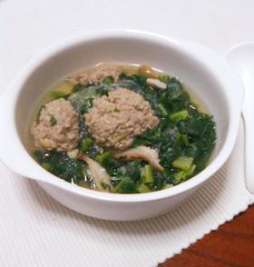 大根葉と肉団子のスープ